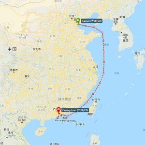 天津-广州海运